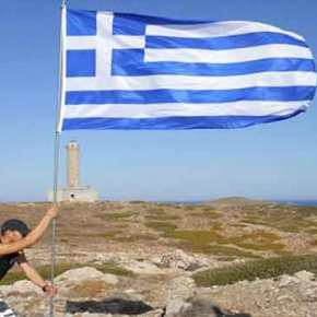 28 στρατηγικά κρίσιμα ακατοίκητα νησιά του Αιγαίου θα κατοικηθούν βάσει εθνικούπρογράμματος