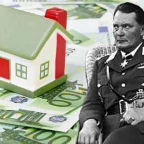 ΜΕ ΤΟ ΝΟΜΟ ΤΟΥ ΓΚΕΡΙΝΓΚ ΤΟ Ε- ΠΕΡΙΟΥΣΙΟΛΟΓΙΟ! Φόρος και σύνταξη με βάση το σύνολο της περιουσίας τωνφορολογούμενων