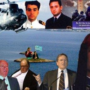 ΙΜΙΑ-ΕΥΠ & CIA : Tα φοβερά ντοκουμέντα της νύχτας των Ιμίων…»Λεπτό τολεπτό!»