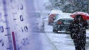 Αναμένονται χιόνια, πολικές θερμοκρασίες και καταιγίδες από τηνΠαρασκευή