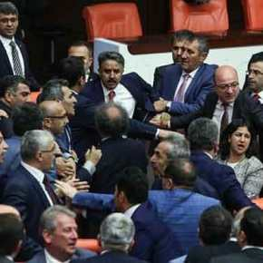 Της… Τουρκίας έγινε στην τουρκικήΕθνοσυνέλευση