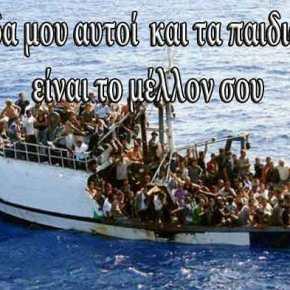 Οι ιδεοληψίες της κυβέρνησης αποδομούν την Ελλάδα – Προπαγανδιστικό σποτ για την ένταξη των παιδιών προσφύγων στο ελληνικό σχολείο – Ωμή παραδοχή Μουζάλα: «Το 70% των μεταναστών που έρχεται στη χώρα μας είναιάντρες»