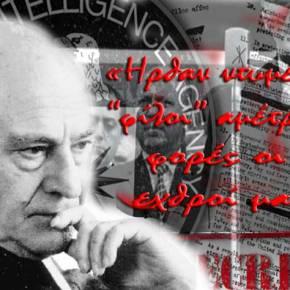 ΝΤΟΚΟΥΜΕΝΤΟ CIA: Ετοίμαζαν τον Αττίλα από το 1967 μόλις η χούντα απέσυρε τηΜεραρχία!