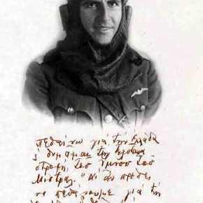 Κώστας Περρίκος: Ο ήρωας Αεροπόρος με την αντιστασιακήδράση