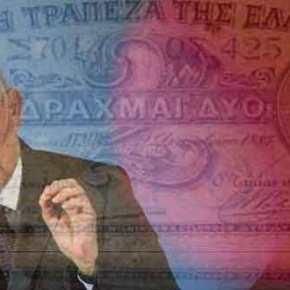 """Η Ελλάδα σ΄ εποπτεία! Από το 1898 μέχρι σήμερα """"όλα τα ίδιαμένουνε""""!"""