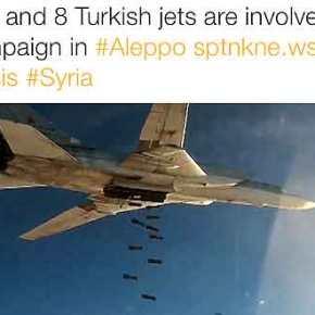 Ρώσοι και Τούρκοι βομβάρδισαν για πρώτη φορά ΜΑΖΙ από αέρος στόχους στηΣυρία!