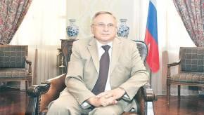 Ρωσία: «Υποστηρίζουμε την θέση Ελλάδας-Κύπρου για αποχώρηση του κατοχικού στρατού και κατάργηση τωνεγγυήσεων»
