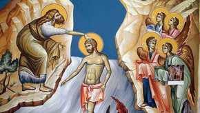 Ο λόγος που ο Χριστός διάλεξε τον Ιορδάνη ποταμό για ναβαπτιστεί