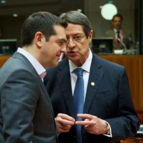 Τη στρατηγική της επόμενης ημέρας καταστρώνουν Κύπρος καιΕλλάδα