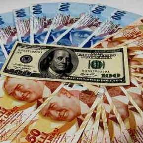 Κατάρρευση της τουρκικής λίρας έναντι του δολαρίου και του ευρώ – Τρομοκρατία, πόλεμος και Ρ.Τ.Ερντογάν διαλύουν το τουρκικό οικονομικό«θαύμα»