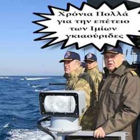 Πανηγυρίζει ο τουρκικός Τύπος για την επιχείρηση στα Ίμια: «Καμία αντίδραση από την Ελλάδα»(φωτό)