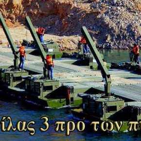 Εντοπίστηκε μείζονα τουρκική πολεμική προπαρασκευή στον Εβρο: Κανάλι πλάτους 50 μέτρων στο Κάραγατς!(φωτό)