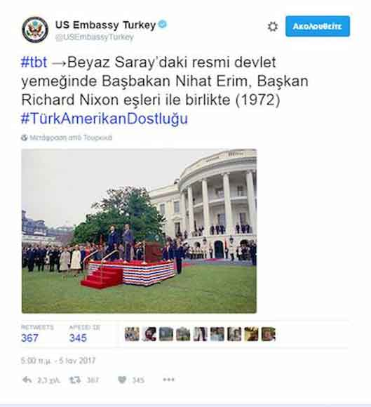 usa_embassy_tweet