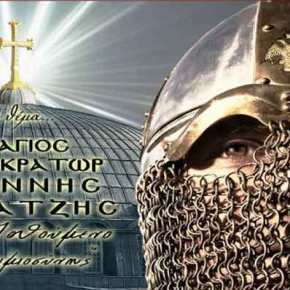 Ο Μαρμαρωμένος Βασιλιάς: Ο θρύλος που τρομάζει τους Τούρκους – Νέα ελληνοβυζαντινά μνημεία θυμίζουν ότι βρίσκονται σε ελληνικήγη