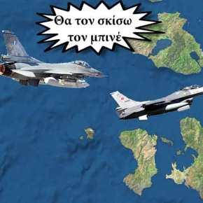 Χτύπημα κατακέφαλα στα Μεμέτια!…Τρεις Παραβιάσεις ,Tρεις Eμπλοκές από ΕλληνικάF-16!