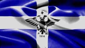 Εγγραφο της CIA αποκαλύπτει ότι η Ελλάδα θα μπορούσε να ενωθεί με την Β.Ηπειρο το 1994 αν οι Βορειοηπειρώτες ξεκινούσαναντάρτικο!