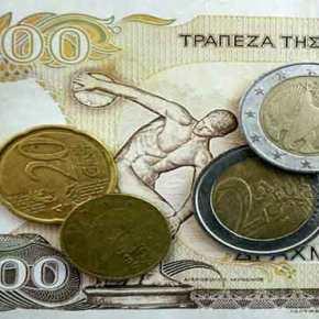 Επιστροφή σε εθνικό νόμισμα βλέπει το Γραφείο Προϋπολογισμού της Βουλής (αν δεν πάμε σε 4οΜνημόνιο)