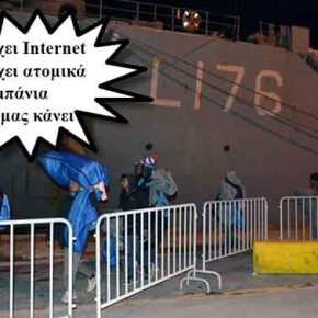 Πρωτοφανές φιάσκο με το αρματαγωγό «Λέσβος»: Αφού το επιθεώρησαν οι αλλοδαποί μετά αποχώρησαν γιατί δεν το βρήκανκατάλληλο!