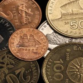 The Economist Intelligence Unit: «Η Ελλάδα θα επιστρέψει σε εθνικό νόμισμα σίγουρα»-ΑΝ ΟΧΙ ΤΩΡΑΑΡΓΟΤΕΡΑ