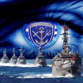 """Γιατί οι Τούρκοι λένε ψέμματα για τα """"επεισόδια"""" στο Αιγαίο! Ο Ελληνικός Στόλος τους""""βλέπει"""""""