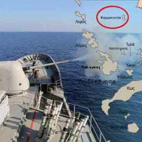 Συναγερμός στο ΥΠΕΘΑ! Τουρκικό πολεμικό πλοίο κάνει βολές στοΦαρμανκονήσι!