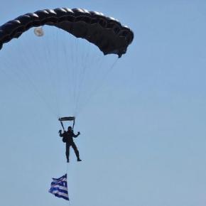 Συνεχίζει ακάθεκτη η Τουρκία: Παράνομη η άσκηση Ελλήνων αλεξιπτωτιστών στην Κω «ΣΑΦΗΣ ΠΑΡΑΒΙΑΣΗ ΤΟΥ ΔΙΕΘΝΟΥΣΔΙΚΑΙΟΥ»
