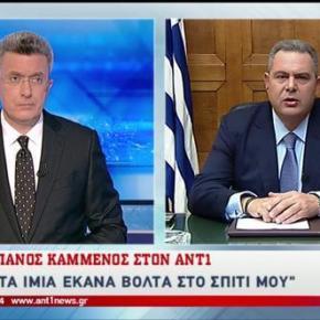 Πρώτο θέμα στα ΜΜΕ της Τουρκίας η συνέντευξη του Καμμένου στονΑΝΤ1