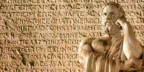 Το μεγαλείο και η καταστροφή της ελληνικήςγλώσσας…