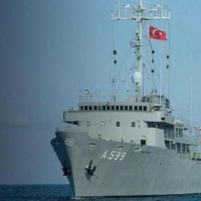 Συνεχίζει να προκαλει η Τουρκία – Έβγαλε το CESME στο Βόρειο Αιγαίο –ΧΑΡΤΗΣ