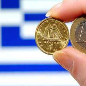 Γ.Ντάισενμπλουμ: «Αν δεν μπει το ΔΝΤ η Ελλάδα επιστρέφει στο εθνικόνόμισμα»
