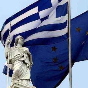 Credit Suisse: Tα 5 σενάρια για την Ελλάδα – Από τη συμφωνία μέχρι τοGrexit