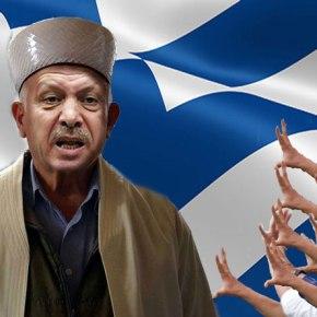Επιστροφή της Τουρκοκρατίας στην Ελλάδα θέλει ο Ρ.Τ.Ερντογάν: «Να ανοίξετε» 70 τζαμιά στην Αθήνα για να προσεύχονται οιμουσουλμάνοι