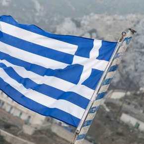 Όσοι θεωρούν γονατισμένη την ΕλλάδαΑΥΤΑΠΑΤΩΝΤΑΙ