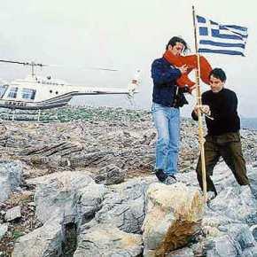 """Ο Τούρκος """"δημοσιογράφος"""" που έβαλε φωτιά στα Ίμια ζητά να ΄ρθει στηνΕλλάδα!"""