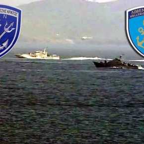 Σε συναγερμό ΠΝ και ΛΣ για ναυτικό επεισόδιο στα Ίμια – Οι Τούρκοι δεν τόλμησαν να μπούν απέναντι στα F-16 της ΠΑ παρά το μπαράζυπερπτήσεων