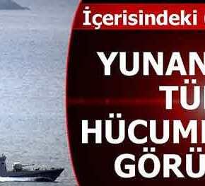 ALERT… Τουρκικά σκάφη εμπόδισαν ελληνικό στα Ίμια – Παρούσα τορπιλάκατος με Τούρκους αξιωματικούς!(βίντεο)