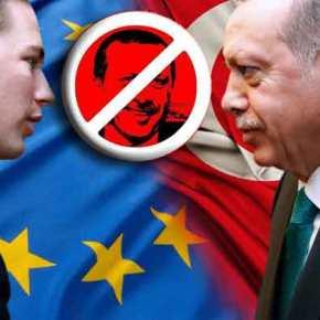Ο Ερντογάν ανεπιθύμητο πρόσωπο στηνΑυστρία!