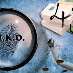 Στον εισαγγελέα έστειλε 43 ΜΚΟ ο Νίκος Κοτζιάς: Βρέθηκαν κονδύλια τοκισμένα σε τράπεζα τηςΑφρικής