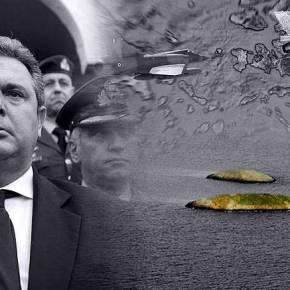 Άγριο «μπινελίκι» του τουρκικού ΥΠΕΞ κατά του Π.Καμμένου: «Είναιαξιοθρήνητος»