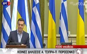 Ποροσένκο – Τσίπρας εγκατέλειψαν την συνέντευξη τύπου για ένα μπουκάλι νερό(ΦΩΤΟ)