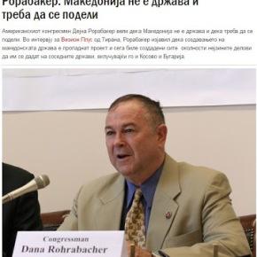 Σκόπια: Αμερικανός γερουσιαστής Ρορομπάκερ- Θα προτείνω την αλλαγή των συνόρων σταΒαλκάνια