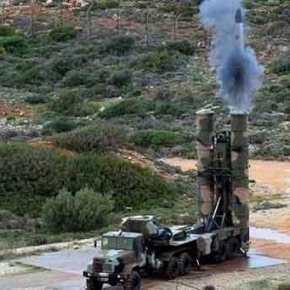 Τουρκική διαμαρτυρία και για τους… S-300 -Τα τουρκικά ΜΜΕ χαρακτηρίζουν «πρόκληση» την προσπάθεια της Αθήνας για αναβάθμισήτους