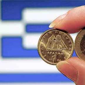 """Εμπιστευτική έκθεση ΔΝΤ: """"Οδηγούν την Ελλάδα σεκατάρρευση"""""""