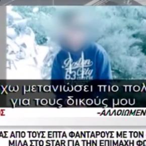 ΜΟΝΟ ΣΤΟ STAR: Ένας από τους 7 φαντάρους με τον ΑΛΒΑΝΙΚΟ ΑΕΤΟ μιλά για την επίμαχηφωτογραφία
