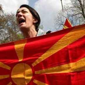 ΔΙΑΛΥΟΝΤΑΙ ΤΑ ΣΚΟΠΙΑ: Σκοπιανοί αποκηρύσσουν την «ψευδομακεδονική» ιδιότητα καιδηλώνουν…