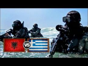 Ελληνικές Εδικές Δυνάμεις vs Αλβανικές Ειδικές Δυνάμεις –ΒΙΝΤΕΟ.