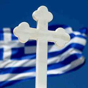 Ποια είναι η  Ελλάδα μου και ποια δεν είναι η Ελλάδαμου: