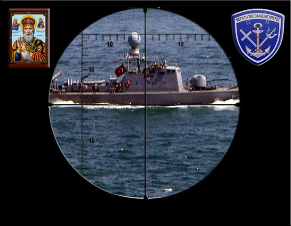stock-photo-original-view-through-a-submarine-periscope-for-exempts-use-in-movies-etc-build-from-type-viic-105943382