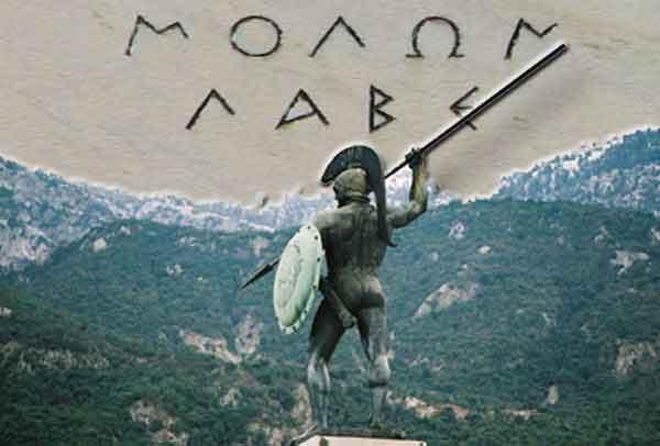 thermopylae-005-jpg2