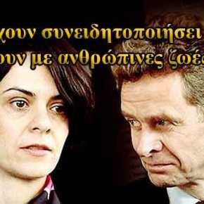 """""""ΟΛΑ λάθος στην Ελλάδα""""! Οι Ευρωπαίοι μας δουλεύουν και κατηγορούν Τόμσεν-Βελκουλέσκου!"""